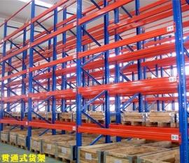 2020年东莞仓储货架订做案例