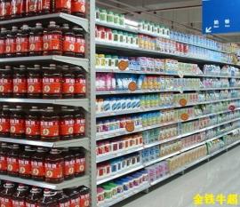 东莞超市货架便利店货架陈列技巧