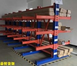广州悬臂式货架应该怎么挑选和使用