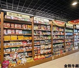 超市货架怎么陈列最有效的提升商品的销量