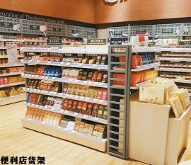 惠州超市货架厂家教你便利店货架陈列原则有哪些