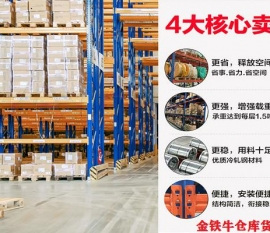 惠州货架的重要性和作用
