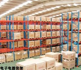 惠州电子电器仓库货架