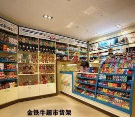 珠海超市货架摆放的注意事项