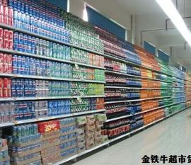中山超市货架怎么陈列才能发挥其价值