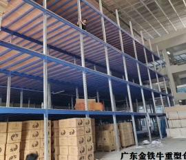 广东重型仓储货架的设计要点