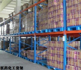 广东医药化工货架生产厂家