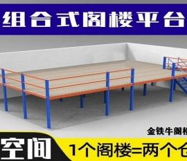 广东电子电器仓库货架定做案例