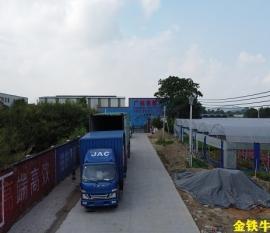 海南仓库货架厂家为您分享货架的采购技巧