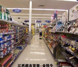 江西超市货架商品陈列设计原则