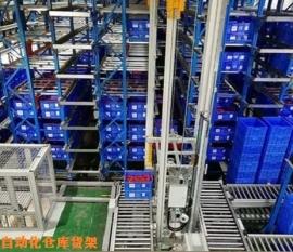 江西自动化货架定做案例