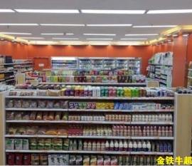 福建超市货架厂家批发