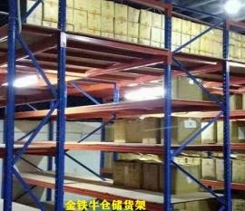 福建搁板式货架批发价格