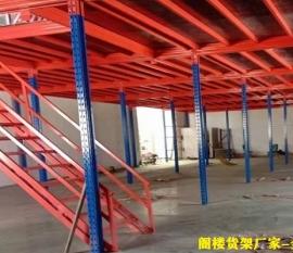 浙江重型货架生产厂家