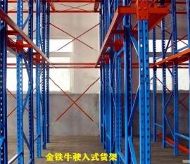 浙江宁波某大型化工企业驶入式货架案例