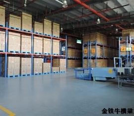 江苏苏州电子电器仓库货架