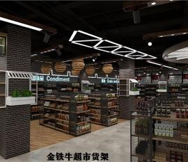 赣州超市货架商品陈列原则与销售策略