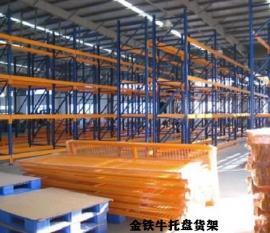 四川仓储货架设计中的四大要点
