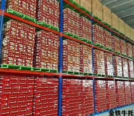 广西饮料货架大型托盘货架案例