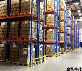 湖南重型仓储货架在物流中心的作用及功能