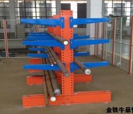 湖南悬臂货架生产厂家