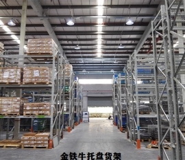湖南电商仓储货架的八大优势
