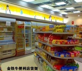 湖北超市货架与药店货架的区别有哪些