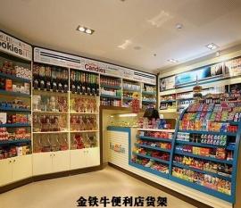 云南便利店货架商品陈列原则