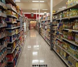 上海嘉定超市货架商品陈列摆放技巧