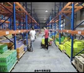 广州白云区食品公司饮料货架案例