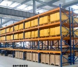 广州番禺货架种类和注意事项