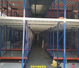 珠海仓储货架的分类及功能有哪些