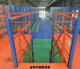 宁波货架公司提醒仓库货架安装过程中注意事项