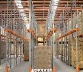 海南物流仓储货架的利用率和价值