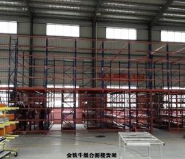 广州黄埔大型阁楼货架定做厂家
