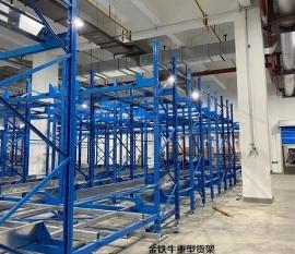重型货架在使用过程中如何保养和维护