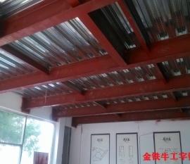 钢结构平台