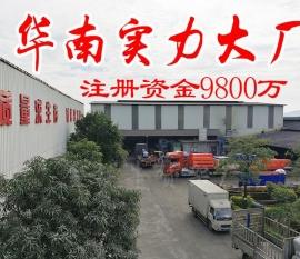 金铁牛货架厂