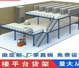 仓库货架厂家:金铁牛仓储设备有限公司