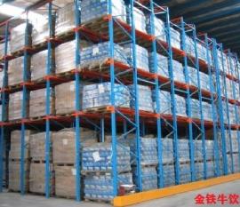 深圳食品货架公司:金铁牛重型仓储货架厂家