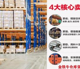 货架的作用及图片和价格