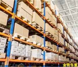 重型仓储货架设计注意要点