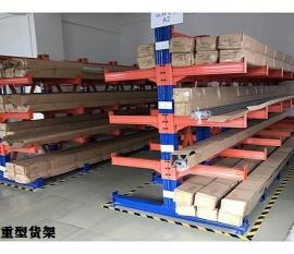 广州重型货架生产商悬臂货架厂家