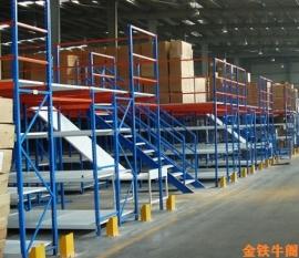 钢结构平台阁楼货架和槽钢阁楼的区别