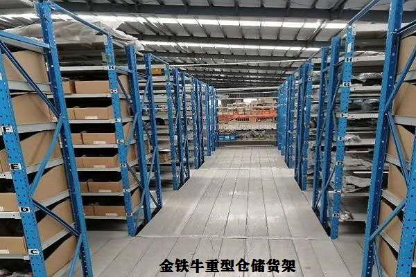惠州重型仓储货架
