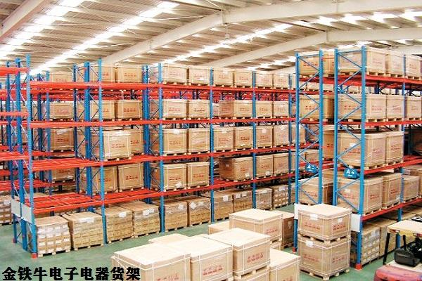 电子电器仓库货架