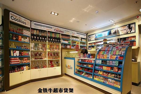 珠海超市货架