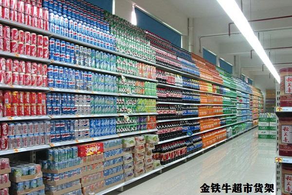 中山超市货架