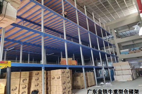 广东重型仓储货架