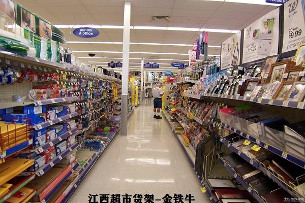 江西超市货架
